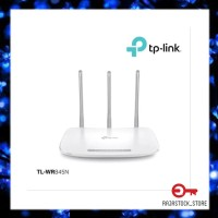 Best Seller Best Produk Wireless Router Penguat Sinyal Wifi Indihome