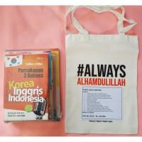 Cuci Gudang Parcel Buku Bahasa