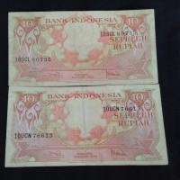 UANG KUNO PAKET MAHAR KERTAS Rp 20 (PAKET EKONOMIS/BEKAS) TP-085