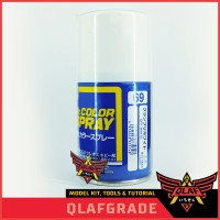 OFF WHITE S69 S 69 Mr Color cat gundam model kit spray can spraycan