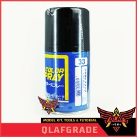 FLAT BLACK S33 S 33 Mr Color cat gundam model kit spray can spraycan