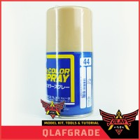 TAN S44 S 44 Mr Color cat gundam model kit spray can spraycan