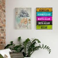 Poster Kaligrafi Islami Untuk Dekorasi Dinding Kamar Tidur 30x40cm - PK-177
