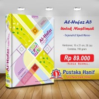 Alquran Al Hufaz Untuk Muslimah Cordoba - Ukuran Sedang A5