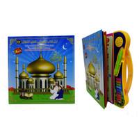 E Book Buku Playpad Mainan Anak Alquran Digital Muslim Islam Sholat