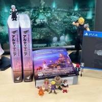 Final Fantasy Ultimania Remake VII