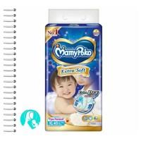 Mamy Poko Extra Soft X-tra Dry Popok Perekat XL40