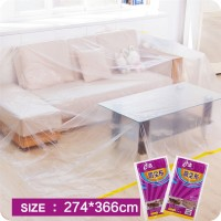 Plastic Bed Sofa Furniture Covers Shelter Dust Cover Outdoor Travel