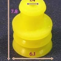 Seal Connector Waterproof Rubber Karet Konektor Kabel terminal kuning