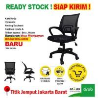 Khusus Jakara-Bekasi-Tangerang Kursi jaring Kursi Staff ALTAIR-A(BARU)