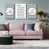 Hiasan DInding Poster Kayu 3in1 Kaligrafi dan Ayat Kursi Hiasan Rumah