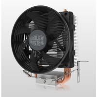 Kipas prosesor Cooler Master Hyper T20 - RR-T20-20FK-R1