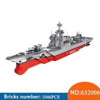 Brick Panlos 632006 Military Main Army Battle Warship Missile Lego