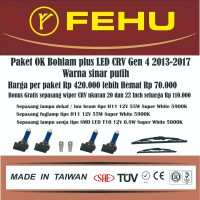 Paket OK bohlam Fehu plus LED Honda CRV Gen 4 2013 2017 Sinar putih