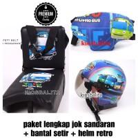 Paket Jok Portable Sandaran Boncengan Motor Anak + Bantal Setir + Helm