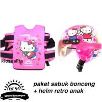 Paket Sabuk Boncengan Anak + Helm Retro Anak