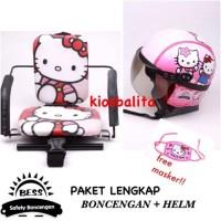 Paket Boncengan Motor Anak Dan Helm Retro / Kursi Boncengan Motor Anak
