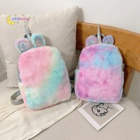 YESBABY Girl Backpack Sweet Colorful Zipper Durable Plush Soft Vers TG
