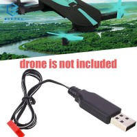 Drone USB Charing Cable Line Wire For JY018 4-Axis Aircraft Quadcop TG