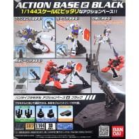 Bandai Action Base 2 black 1/144 Gundam RG HG SD stand dudukan