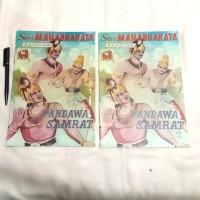 Komik Seri Mahabharata Pandawa Samrat 1 dan 2