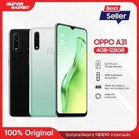 Oppo A31 [4GB/128GB] - Garansi Resmi