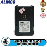 ALINCO EBP-101 DJ W58 Battery Original