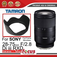 Lensa Tamron 28-75mm F2.8 Di III RXD Lens for Sony E-mount
