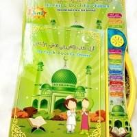 Mainan Anak Edukasi E-Book Agama Islam 3 Bahasa