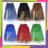 Celana Sarung Anak SD/Tanggung