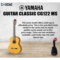 Yamaha CLassic Guitar CG122 MS