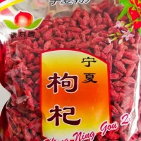 Kici/Goji Berry/Herbal/ Gojiberry/Wolfberry 250Gr