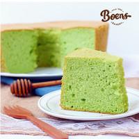 Kue Sifon / Chiffon Cake