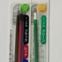 Isi / Refill Pen Pilot Frixion 4 Warna