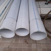 """pipa air pvc 4"""" inch TOTAL 1 meter   paralon air"""