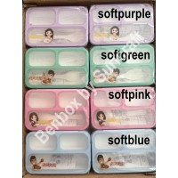Lunch Box Kotak Makan Yooyee Mini Grid #606 Anti Tumpah Kode 1188