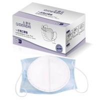 50Pcs Air Mask Fiters Anti Haze And Dustproof Filter PM2.5 M