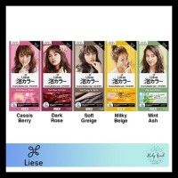 Liese Creamy Bubble Hair Color - Silvery Brown