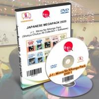 J-1: Minna No Nihongo Pack (Shokyu-Chukyu: eBook+Audio+Video+Software)