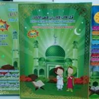 E-BOOK MUSLIM /MAINAN EDUKASI ANAK PINTAR 4BAHASA