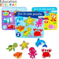 6 In 1Puzzle With Iron Box / Puzzle Edukasi Anak 6 Karakter