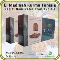 [ 2 Pck @ 500 Gr ] Kurma Tunisia El Madinah Food Premium Dates Tunisia