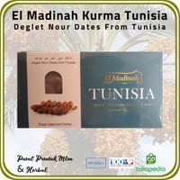 [ 1 Pck @ 500 Gr ] Kurma Tunisia El Madinah Food Premium Dates Tunisia