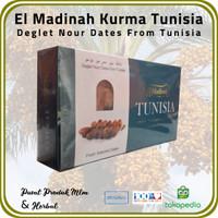 [ 3 Pck @ 500 Gr ] Kurma Tunisia El Madinah Food Premium Dates Tunisia