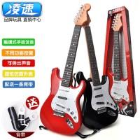 Ling Su - simulasi anak-anak bermain gitar listrik mainan, Alat