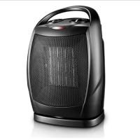 Silent DAILYBUY Beier Heater Heating Fan Electric Room Office