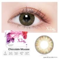 Softlens X2 Bio Four Chocolate Mouse minus cocok mata sensitif