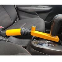 Kunci Gembok Pengaman 2 in 1 Rem Tangan + Persneling Anti Maling Mobil