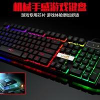 Gaming Keyboard RGB LED