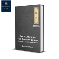 Feng Shui The Classic of the Book of Burial - Benson Yeo (PDF)